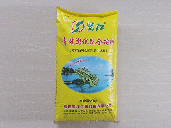 """""""鷺江""""青蛙料"""